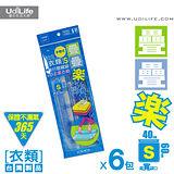 【百貨通】疊疊樂衣類旅行壓縮袋-S(六入組)