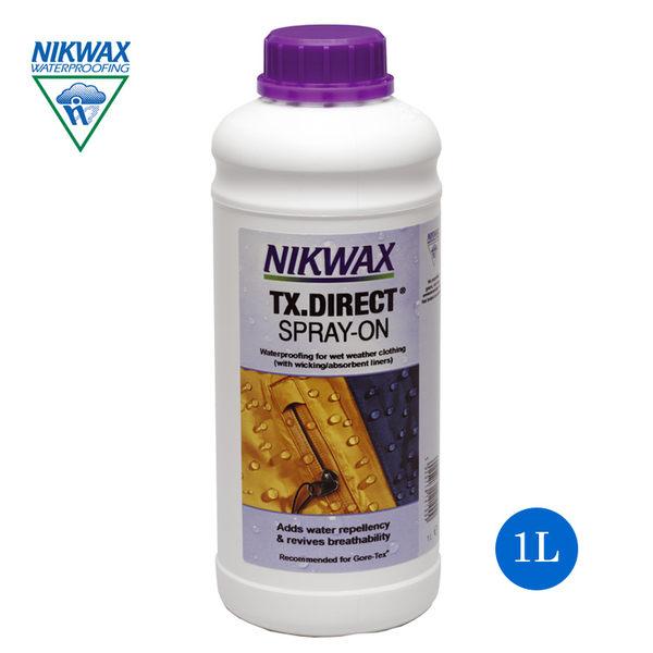 NIKWAX 直接噴撥水劑(補充瓶) 573《1L》 / TX.Direct Spray-On / 城市綠洲