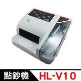 Enjoy 點鈔驗鈔機(HL-V10) -