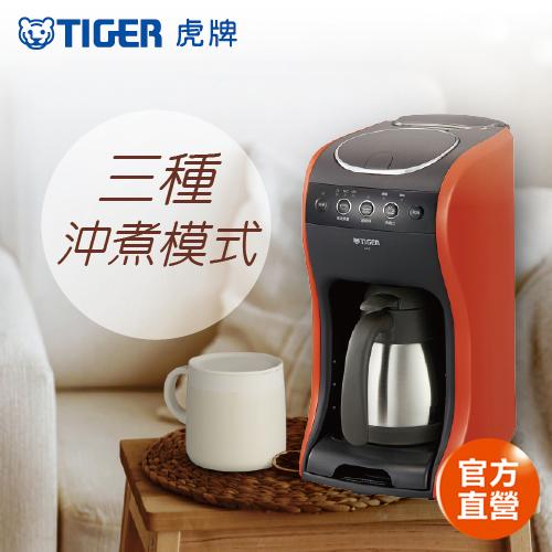 【TIGER 虎牌】多機能咖啡機(ACT-B04R)買就送虎牌380cc保溫保冷食物罐