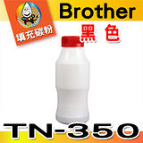 YUANMO Brother Intellifax 2820 (TN-350) 黑色 超精細填充碳粉