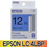 EPSON LK-4LBP 粉彩系列藍底黑字 標籤帶 (寬度12mm)