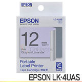 EPSON LK-4UAS 淡彩系列淡紫底灰字 標籤帶 (寬度12mm)