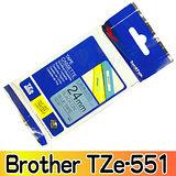 Brother TZe-551 護貝標籤帶 24mm 藍底黑字