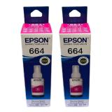 EPSON T6643 紅色 原廠墨水匣