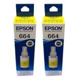 EPSON T6644 黃色 原廠墨水匣