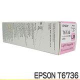 EPSON T6736 淡紅色 原廠墨水匣