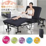 Simple Life-增高專利型電動水洗免組裝折疊床-KDH