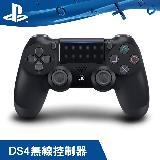 PS4原廠DS4 光條觸碰板 無線震動手把-極致黑 (CUH- ZCT2G)