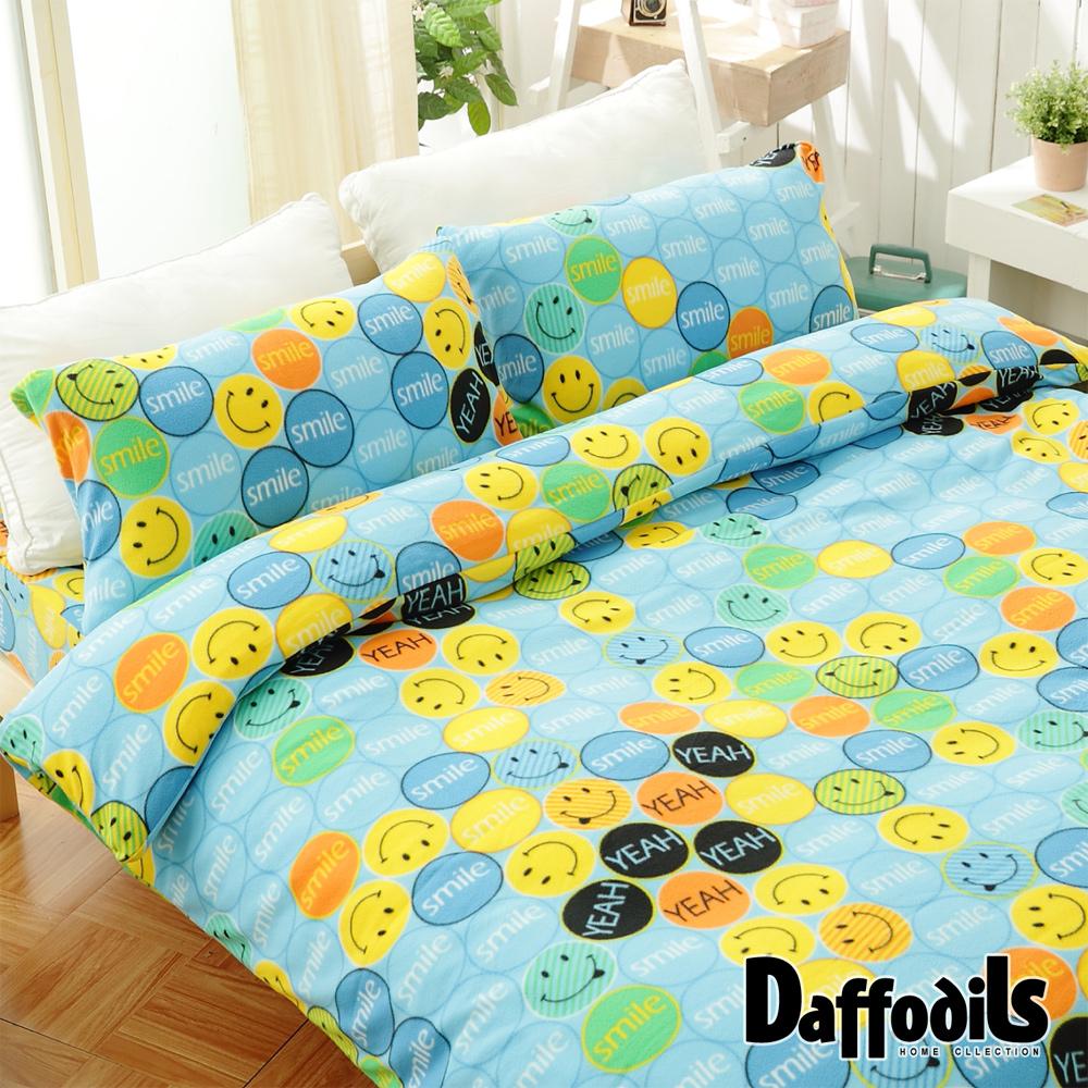 Daffodils《微笑曲線》超保暖雪芙絨雙人加大四件式被套床包組