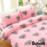 Daffodils《甜蜜夢境》超保暖雪芙絨單人三件式被套床包組