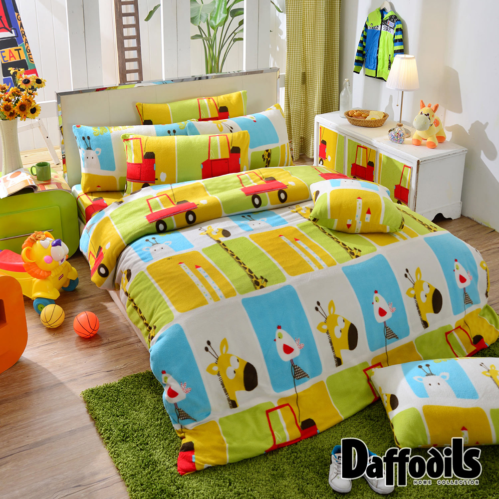 Daffodils《都市探險家》超保暖雪芙絨雙人四件式被套床包組