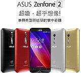 ASUS ZenFone2 ZE551ML 5.5吋智慧手機(4G/64G)-贈專用皮套+9H鋼保+手機/平板支架+奈米噴劑+韓版收納包