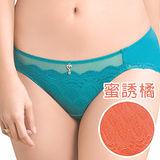 【思薇爾】撩波系列M-XL蕾絲低腰三角內褲(蜜誘橘)