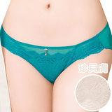 【思薇爾】撩波系列M-XXL蕾絲低腰三角內褲(珍貝膚)
