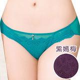 【思薇爾】撩波系列M-XXL蕾絲低腰三角內褲(紫嫣梅)