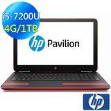 【HP】Pavilion Notebook 15吋筆電 15-au142TX 英倫紅 (i5-7200U/4G/1TB/940M 2G獨顯/WIN10) 買就送★Office 365一年+光學滑鼠★