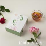 【糖鼎花茶】兩入組 (迷迭香綠茶/ 紫羅蘭烏龍/ 玫瑰紅茶)