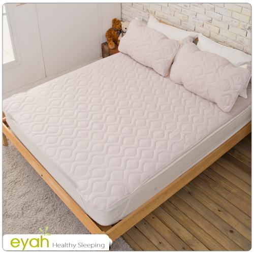 【eyah】純色保潔墊平單式雙人3入組(含枕墊*2)-紳士灰