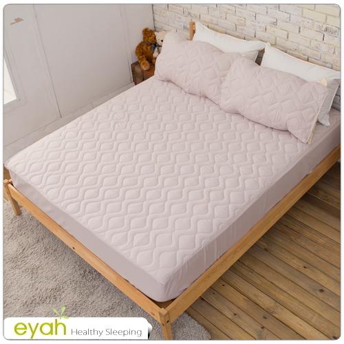 【eyah】純色保潔墊床包式雙人特大3入組(含枕墊*2)-紳士灰