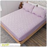 【eyah】純色保潔墊床包式單人2入組(含枕墊*1)-魅力紫