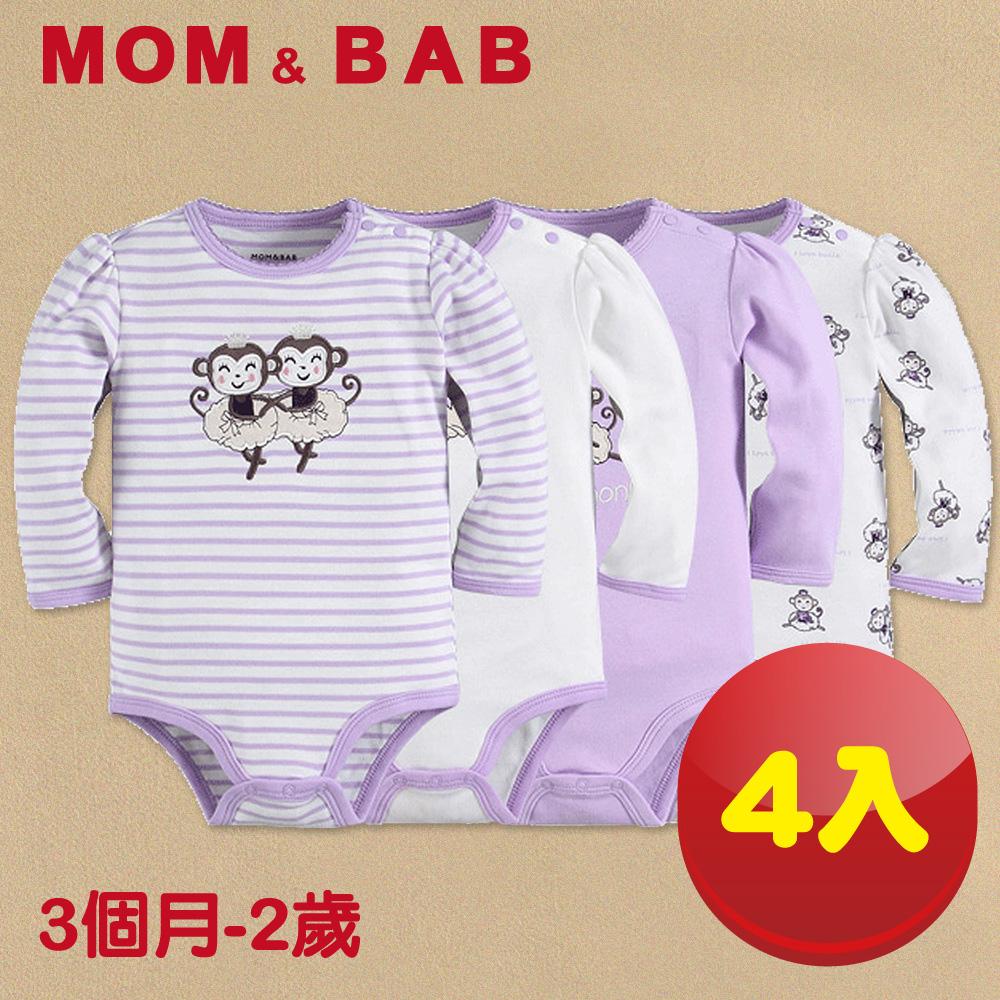 (購物車)【MOM AND BAB】芭蕾小猴長袖肩扣包屁衣(禮盒四件組)(3M-24M)