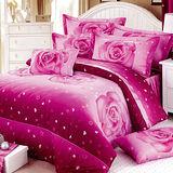 RODERLY - 花嫁系列-精梳純棉 兩用被床罩組 加大八件式-永恆花緣