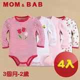 (購物車)【MOM AND BAB】鬱金香長袖純棉肩扣包屁衣(禮盒四件組)(3M-24M)