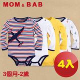 (購物車)【MOM AND BAB】戰鬥飛機長袖純棉肩扣包屁衣(禮盒四件組)(3M-24M)