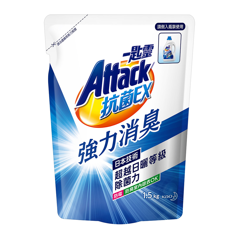 一匙靈 ATTACK 抗菌EX科技潔淨洗衣精補充包 (1.5kg x6入/ 箱)