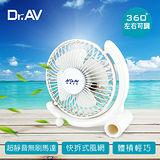 【Dr.AV】360°USB強風扇(FAN-180W)