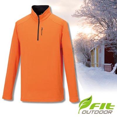 【維特 FIT】男新款 雙刷單搖保暖衣/中層衣.長袖上衣.輕量立領半開襟休閒衫/細緻搖粒 GW1101 鮮桔色