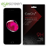 EyeScreen iPhone 7  EverDry 9H抗衝擊 PET 螢幕保護貼