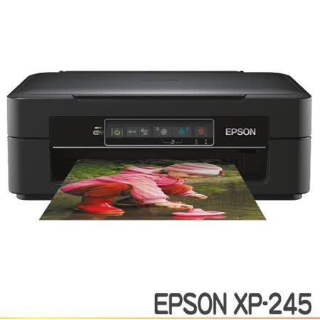 EPSON XP-245 四合一雲端複合機