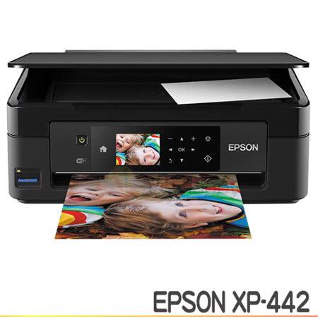 Epson XP-442  六合一Wi-Fi雲端複合機