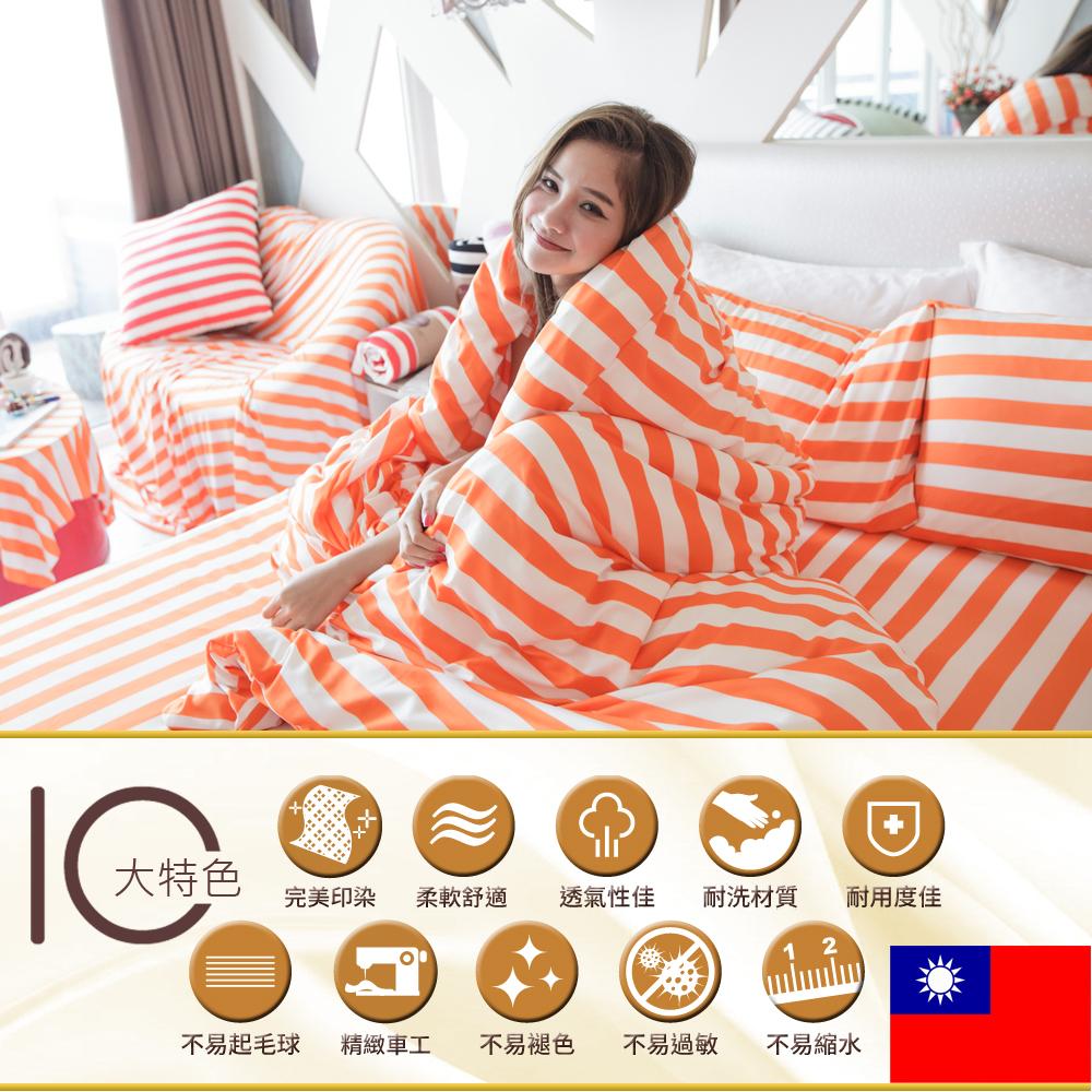 無印系列 新疆風雙人特大三件式床包+枕套組#3