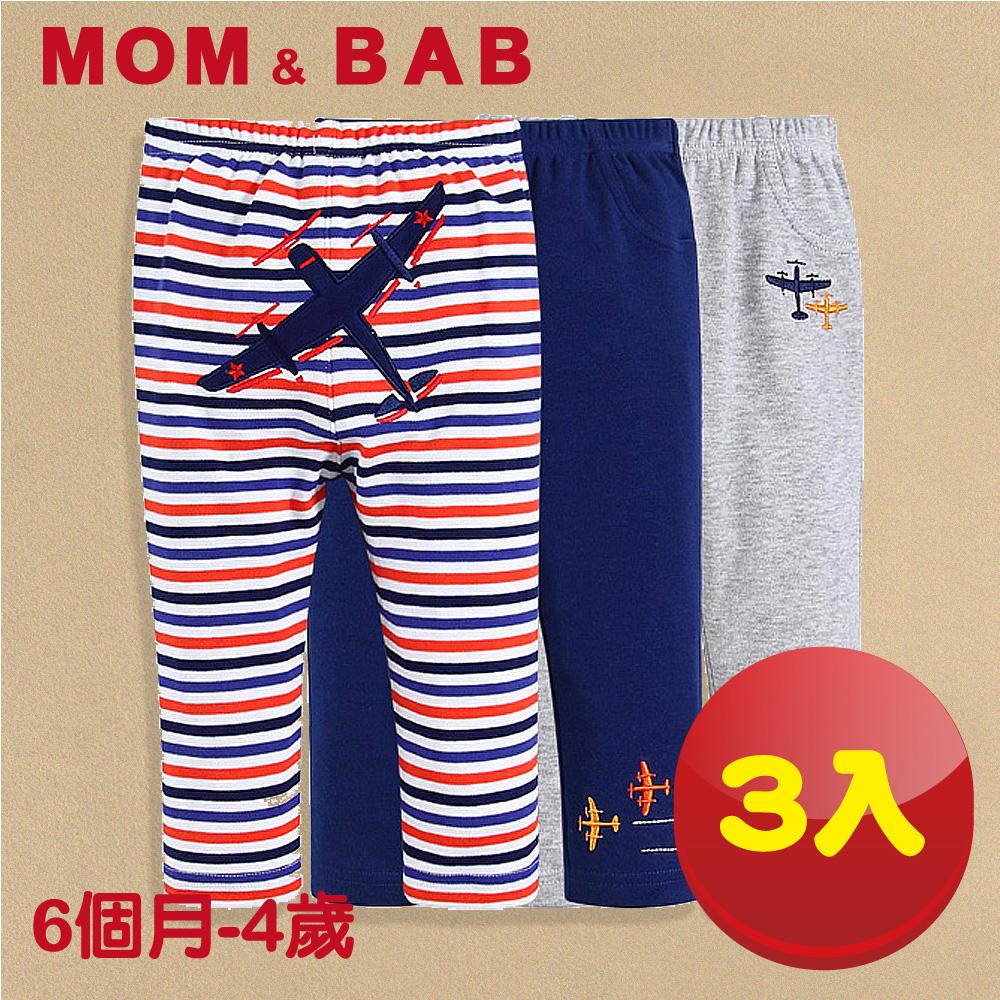 (購物車)【MOM AND BAB】戰鬥飛機純棉休閒長褲-三件組(6M-4T)