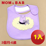 (購物車)【MOM AND BAB】芭蕾小猴幼兒 圍兜兜-單入組