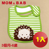 (購物車)【MOM AND BAB】刺蝟足球幼兒 圍兜兜-單入組