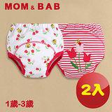 (購物車)【MOM AND BAB】鬱金香三層防水 學習褲-兩入組(6~14公斤)