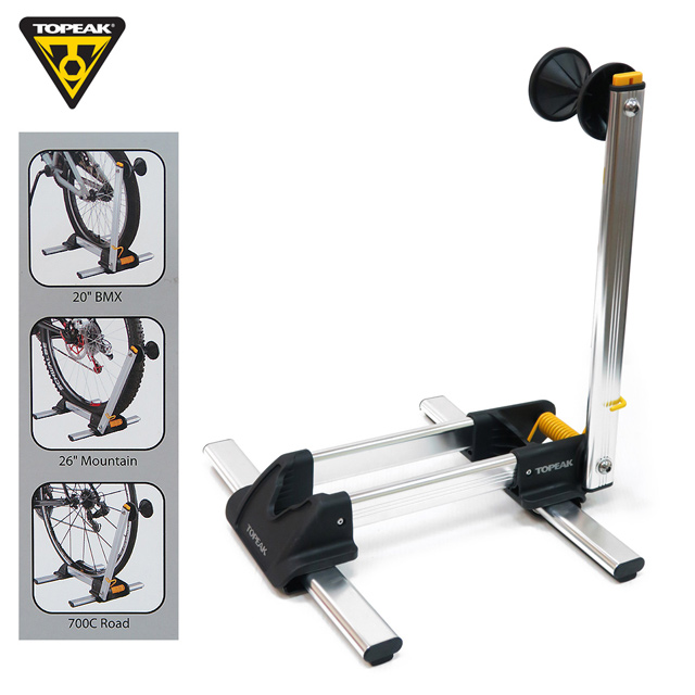 TOPEAK LineUp Stand 20~29吋單車用折疊陳列展示停車架