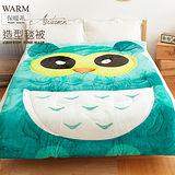 【伊柔寢飾】可愛卡通法蘭絨造型被.可當毯子/可當棉被-貓頭鷹(綠)