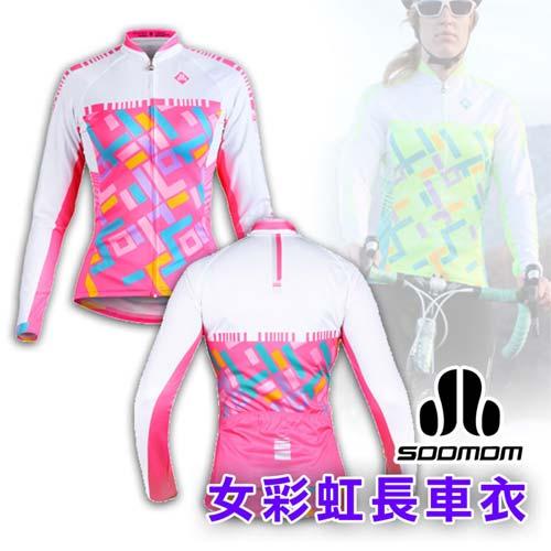 (女) SOOMOM 速盟 彩虹長袖車衣-自行車 單車 防曬 桃紅白