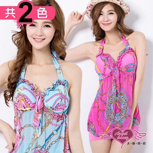【天使霓裳】戀夏時光 二件式鋼圈泳衣(共2色)