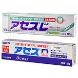 【SATO】佐藤雅雪舒草本牙膏125g (原味 / 薄荷 任選)
