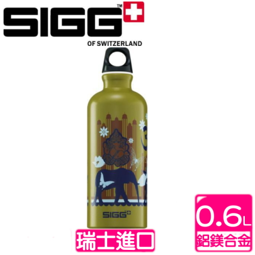 ~瑞士SIGG~Design系列~印度旅者 600c.c. 818390