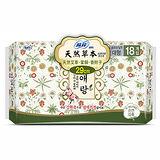 蘇菲 天然草本衛生棉 29cm (18片 x3包)