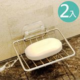 《Peachy life》第二代霧面無痕貼-不鏽鋼L型肥皂架-2入組