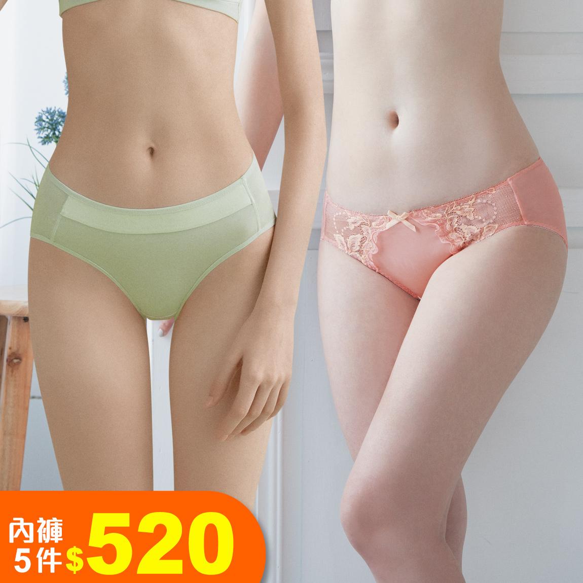 【EASY SHOP】奢華蕾絲x無痕舒適 小褲10件$980