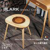 【亞提斯居家生活館】BLARK普拉克實木漣漪圓凳/椅凳懷舊復古木作-栓木